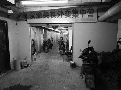 十多家外卖小店扎堆地下室 事发南京天