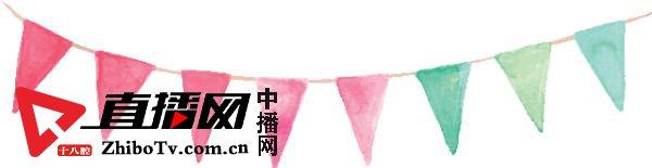 """""""津滨海""""客户端正式上线"""