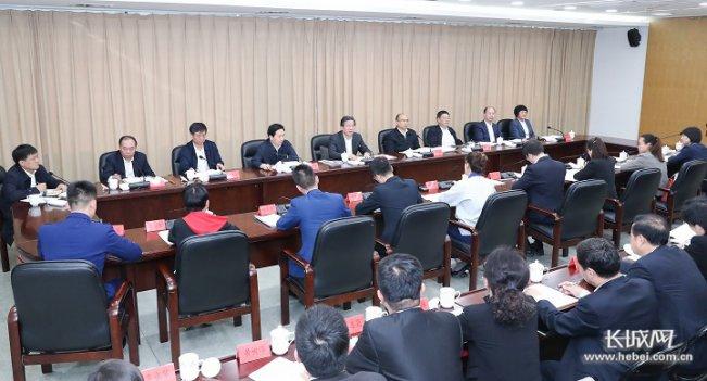 河北省纪念五四运动100周年座谈会举行