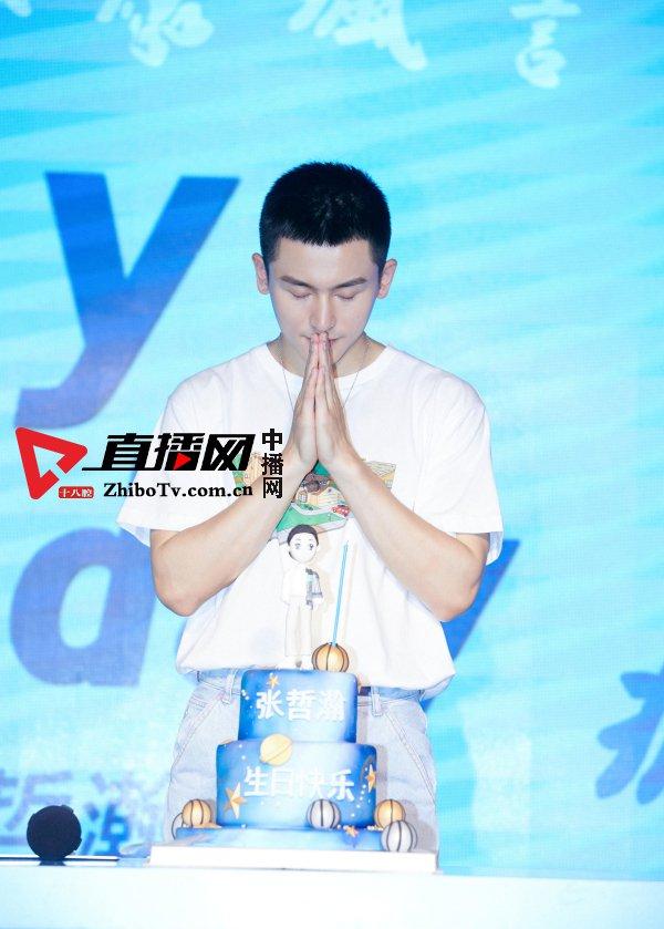 张哲瀚520生日会首唱《转身》