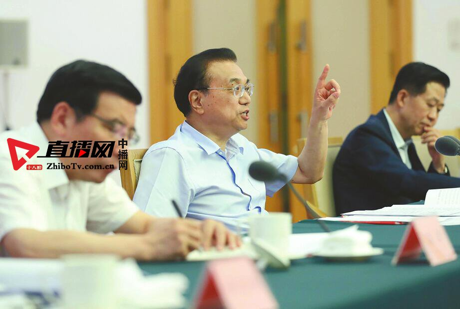 李克强:以政府过紧日子确保减税降费到位