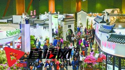 国际展览局高度评价世园会