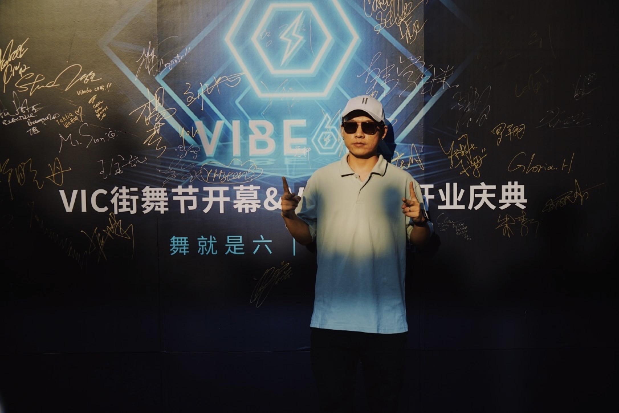 首届VIC街舞节开幕 国际全明星阵容助阵