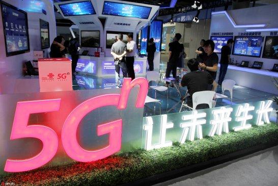 首批5G手机7月底上市 1000-2000元档的需等到明年底