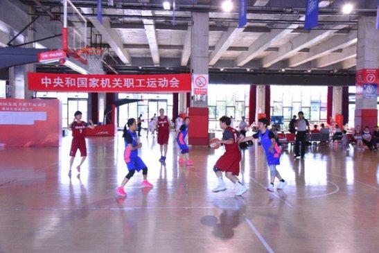 中央和国家机关职工运动会篮球比赛圆满结束