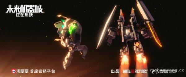 《未来机器城》发插曲MV《角落的星星》