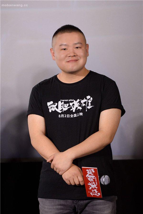 群星助阵《鼠胆英雄》北京首映礼
