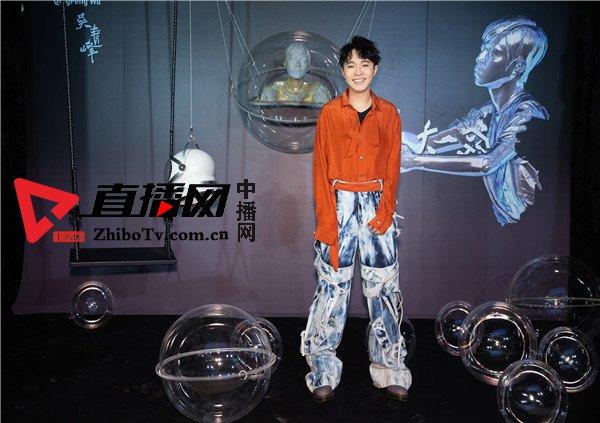 吴青峰全新单曲《太空》震撼来袭