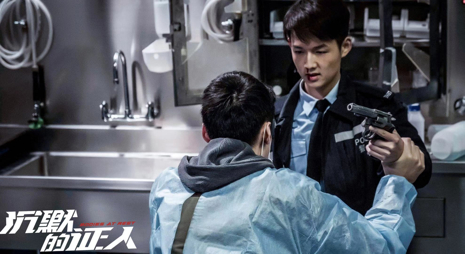 明鹏出演电影《沉默的证人》 吴警官精彩亮相