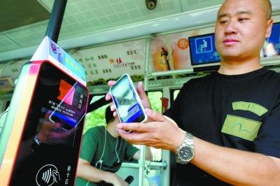 北京公共交通全面进入刷码时代