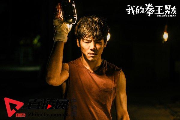 杜琪�o新片《我的拳王男友》发特辑海报