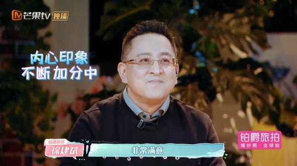 《女儿2》郑爽重压下落泪令网友心疼