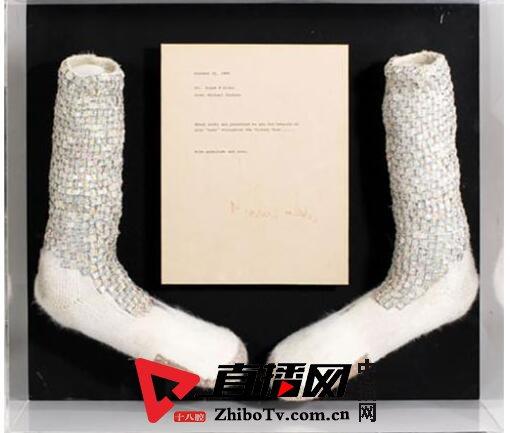 """耀眼夺目!杰克逊水晶袜拍卖 什么人会买入这双有""""味道""""的袜子"""