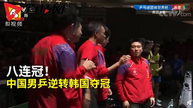 太优秀了!中国女乒九连冠 网友:国乒总是让人很放心
