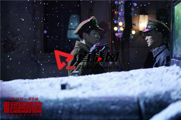 电影《解放・终局营救》曝海报