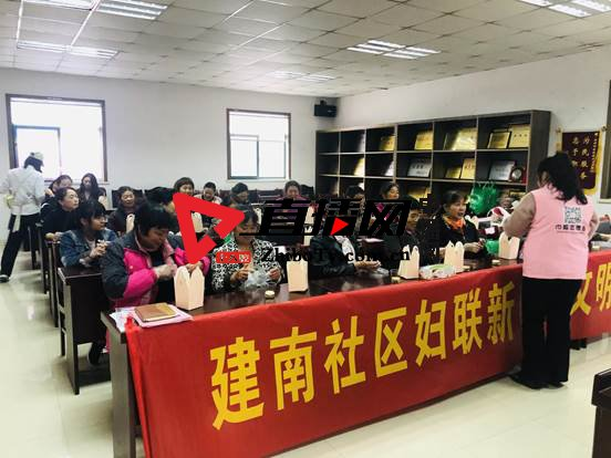 南京市麒麟街道建南社区:烘焙小时光幸福新时代