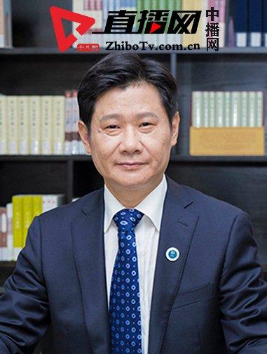 赵凌云任华中师范大学党委书记 郝芳华任校长