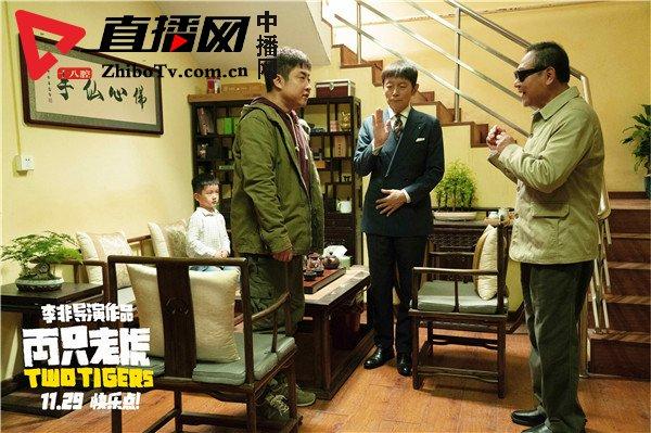 《两只老虎》曝光终极预告海报预售开启