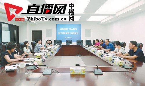 湖南长沙:与多部门协同守护群众看病钱袋子