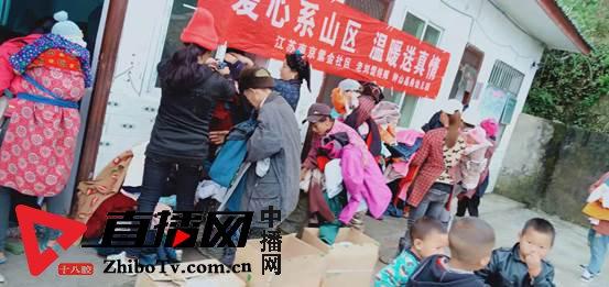 南京市马群街道紫金社区为西部少数民族留守儿童和老人捐赠爱心物品