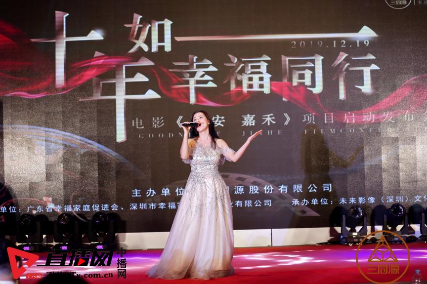 十年如一 幸福同行 院线电影《晚安 嘉禾》(暂定名) 项目启动会在深圳福田举行
