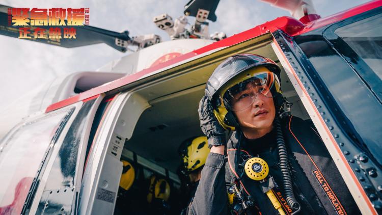 林超贤超英大片《紧急救援》热映中 温暖岁末致敬凡人英雄