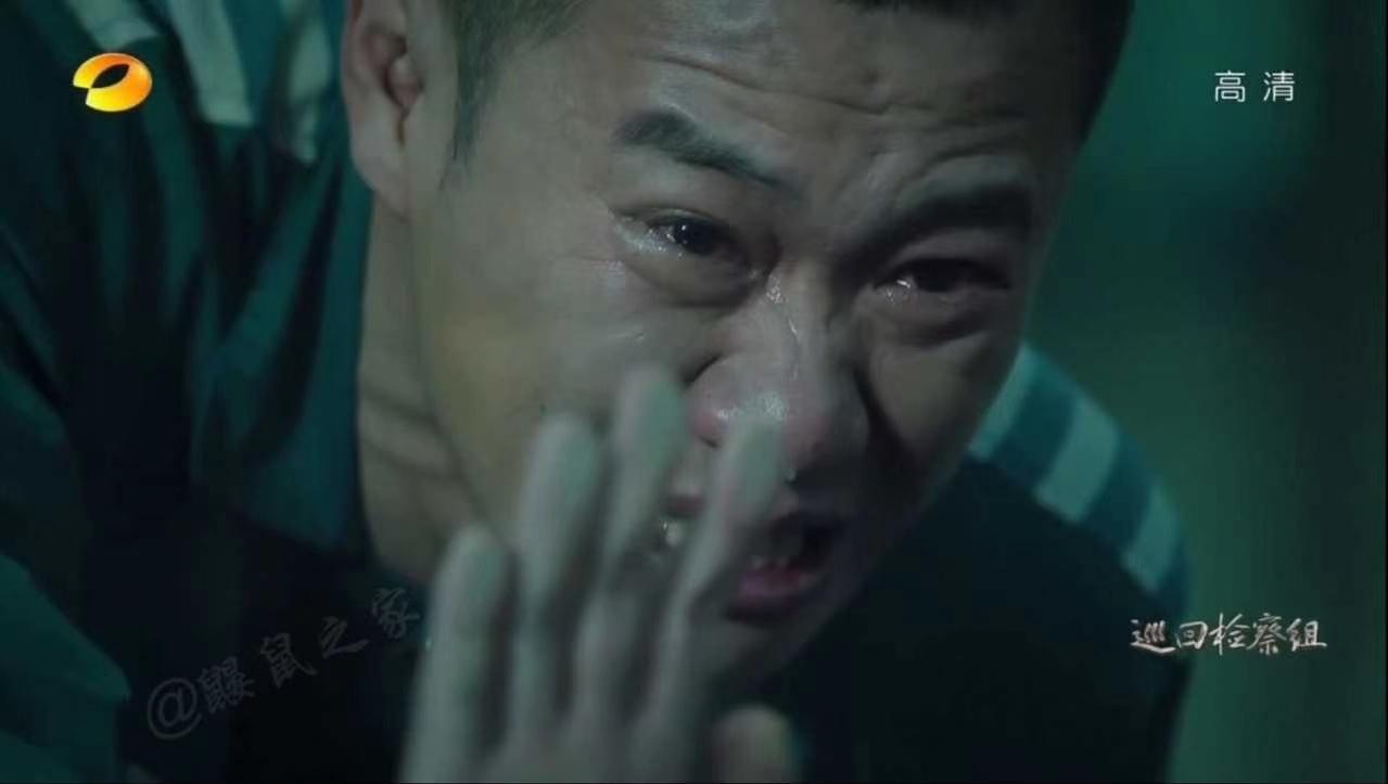 """《巡回检察组》掀高潮 宋楚炎哭戏炸裂被赞""""眼里有水"""