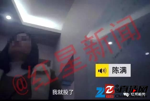 陈满被骗视频拍摄者:阻止陈满我已尽力