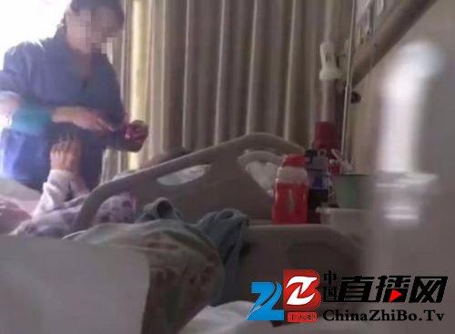 护工殴打病人?北京航天总院:打人者系患者女儿