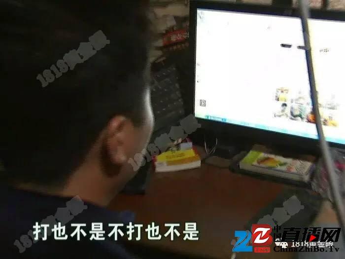 14岁儿子房内有异响 父亲推门进去发现淫秽视频