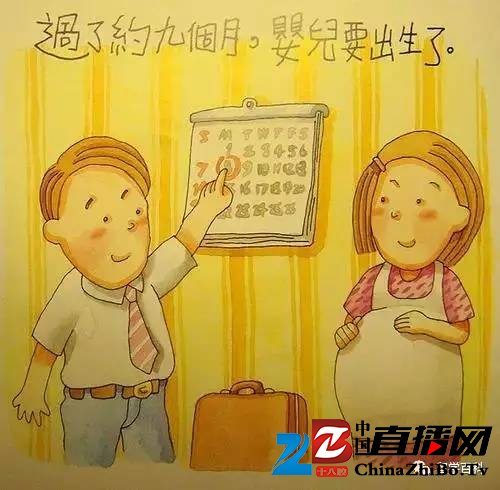 小学性教育读本刷爆网络,网友吵翻天不如看看别的国家和地区怎么教育的吧!
