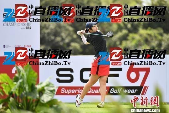 SGF67女子世锦赛次轮:韩国选手金楷林单独领先