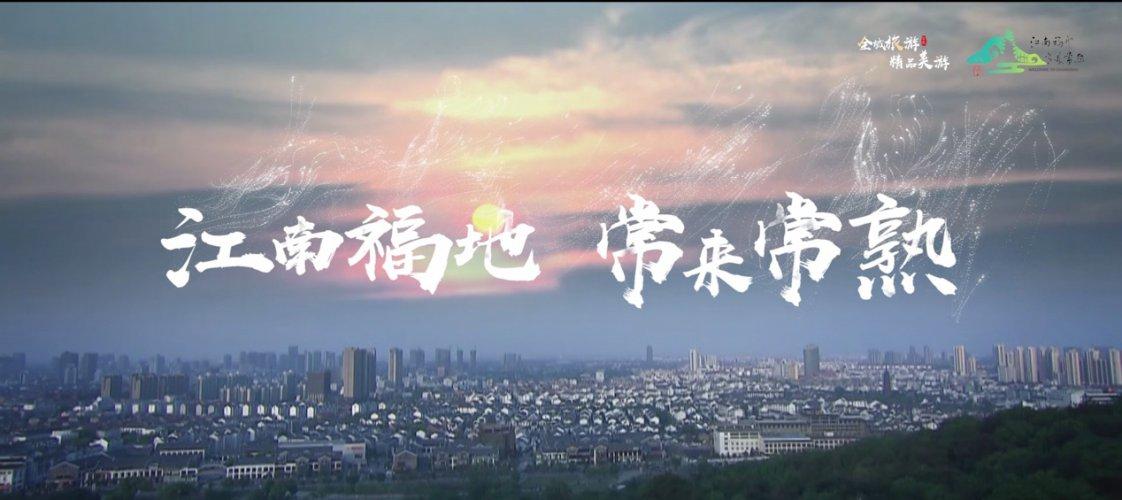 音乐人刘牧全新单曲《常来常熟》即将上线,江南福地期